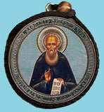 Alexander of Svir and Guardian Angel Round Two Sided Car Pendant Icon CP032