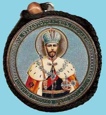 Nicholas II and Guardian Angel Round Two Sided Car Pendant Icon CP035