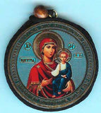 Smolensk and Saint Nicholas mitre Round Two Sided Car Pendant Icon CP036