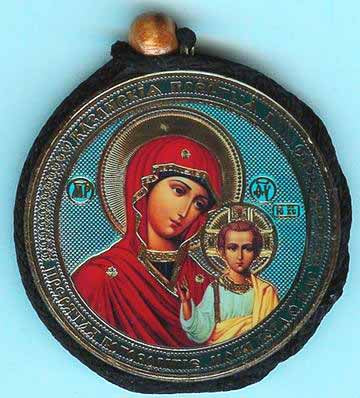 Kazan and Nicholas Round Two Sided Car Pendant Icon CP038
