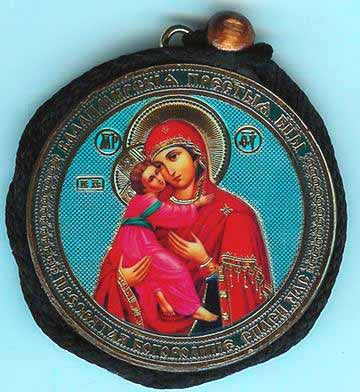 Vladimir Mother of God and Nicholas of Myra mitre Round Two Sided Car Pendant Icon CP044