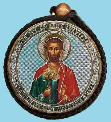 Bogdan and Guardian Angel Round Two Sided Car Pendant Icon CP045