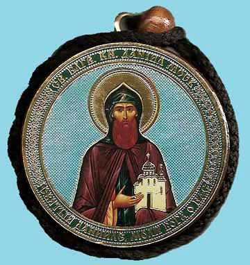 Daniel of Moscow and Guardian Angel Round Two Sided Car Pendant Icon CP046