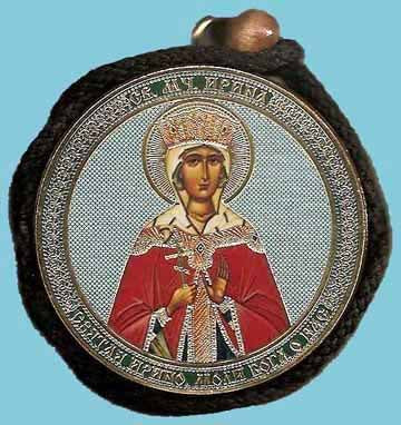 Irene and Guardian Angel Round Two Sided Car Pendant Icon CP053