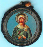 Nina and Guardian Angel Round Two Sided Car Pendant Icon CP054