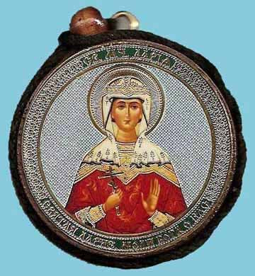 Daria and Guardian Angel Round Two Sided Car Pendant Icon CP057