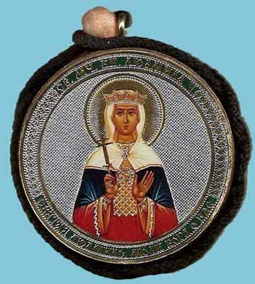 Ludmilla and Guardian Angel Round Two Sided Car Pendant Icon CP058