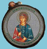 Christina and Guardian Angel Round Two Sided Car Pendant Icon CP060