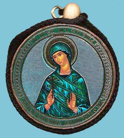 Eugenia and Guardian Angel Round Two Sided Car Pendant Icon CP068
