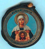 Veronica with Holy Napkin and Guardian Angel Round Two Sided Car Pendant Icon CP069