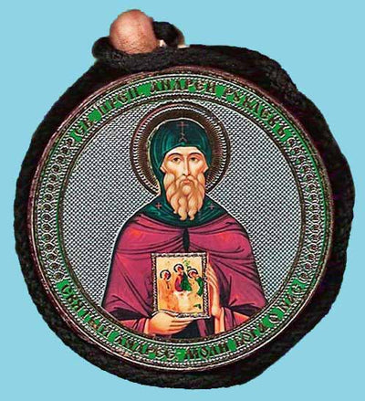 Andrew Rublev and Guardian Angel Round Two Sided Car Pendant Icon CP075