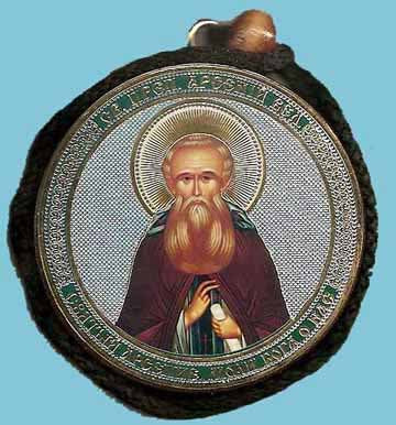Arseny and Guardian Angel Round Two Sided Car Pendant Icon CP077