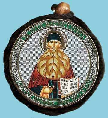 Maximus the Greek and Guardian Angel Round Two Sided Car Pendant Icon CP078