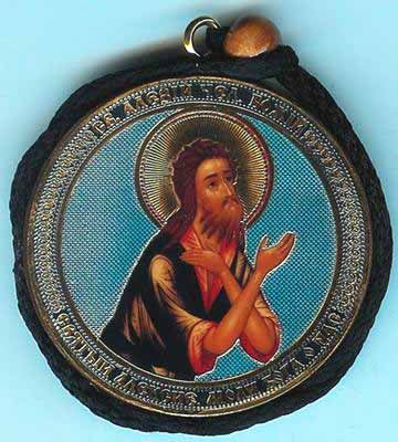 Alexey Man of God and Guardian Angel Round Two Sided Car Pendant Icon CP088