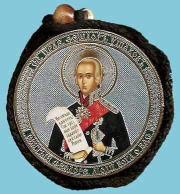 Theodore Ushakov and Nicholas of Myra mitre Round Two Sided Car Pendant Icon CP089