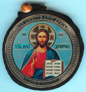 Christ and St Nicholas Round Two Sided Car Pendant Icon CP093