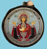 Inexhaustible Cup and Christ Round Two Sided Car Pendant Icon CP095