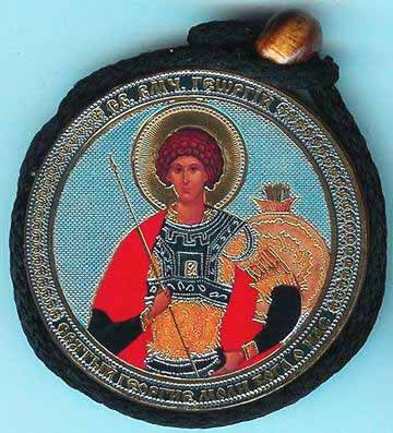 George and Nicholas of Myra Round Two Sided Car Pendant Icon CP104