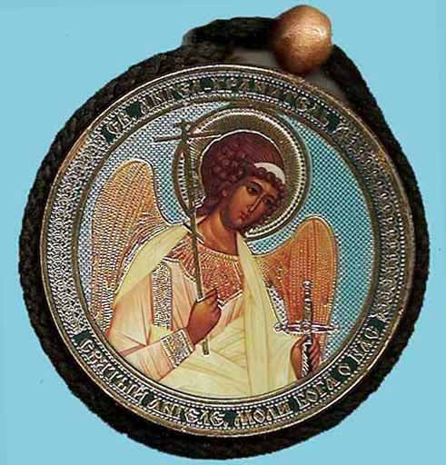 Olga and Guardian Angel Round Two Sided Car Pendant Icon CP066