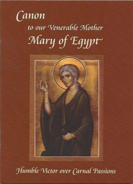 Canon to Mary of Egypt