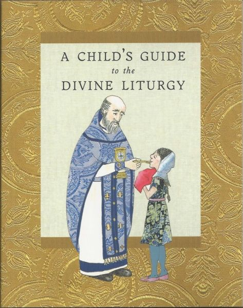Childs Guide Divine Liturgy