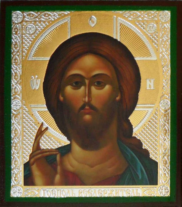 Christ Blessing Rublev style.
