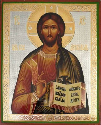 Christ the Teacher Byzantine