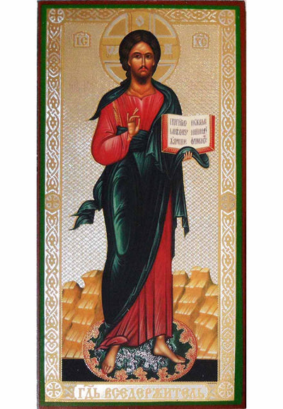 Christ the Teacher full figure