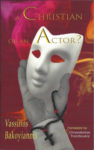 Christian or an Actor