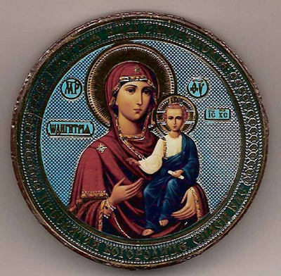 Smolensk Mother of God Round One-Sided Car Icon Ci003