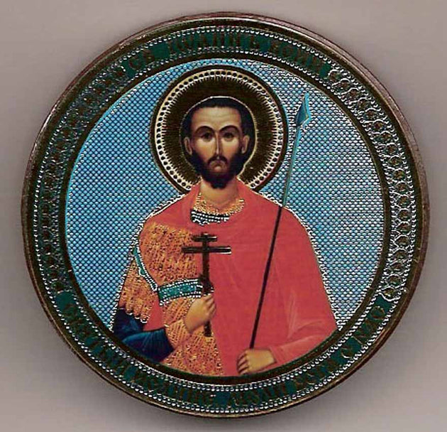 John the Soldier Saint Round One Sided Car Icon Ci021
