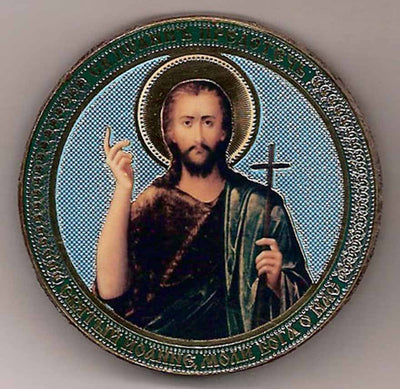 John the Baptist Round One Sided Car Icon Ci035