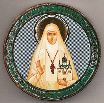 Elizabeth Nun Martyr Round One Sided Car Icon Ci037