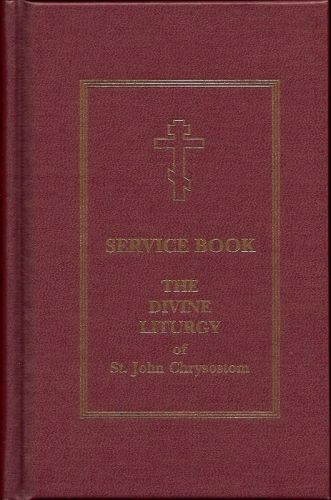 Clergy Service Book Liturgy