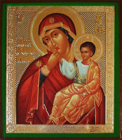 Comforter Mother of God Icon Byzantine