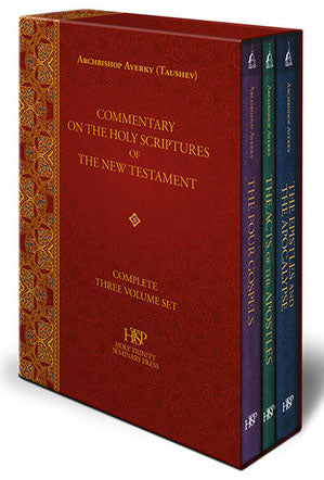 Commentary Holy Scriptures set by Averky