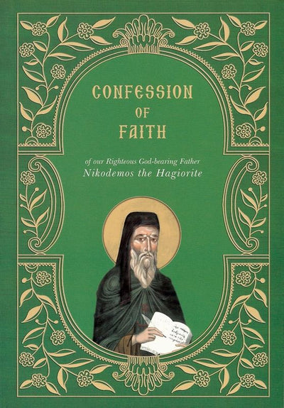 Confession of Faith