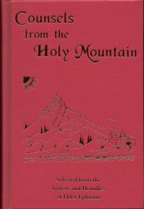 Counsels from the Holy Mountain hardbound