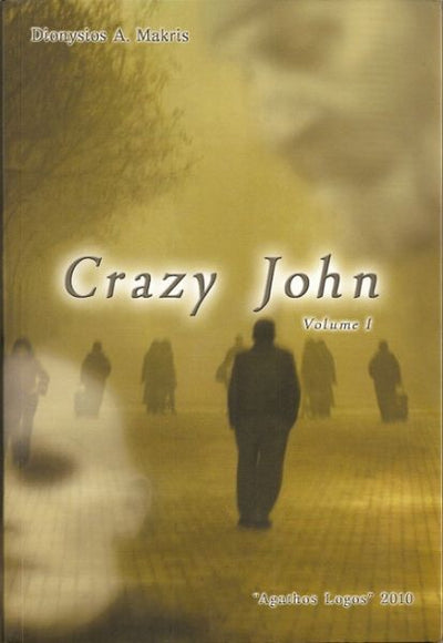 Crazy John Vol 1 English