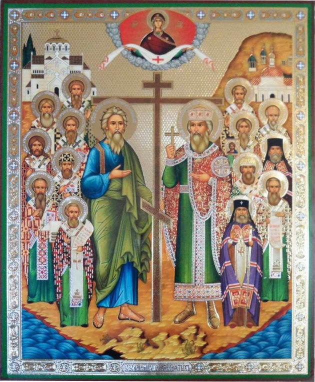 Crimean Saints Synaxis