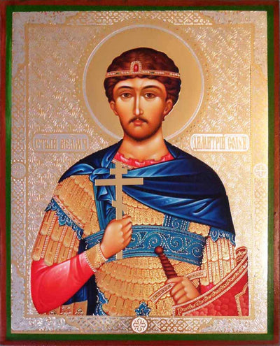 Dimitry Great Martyr portrait