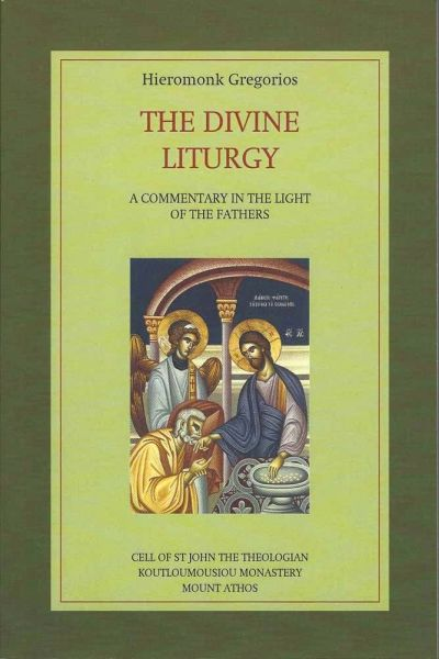 Divine Liturgy by Gregorios softcover