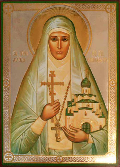 Elizabeth Nun Martyr icon
