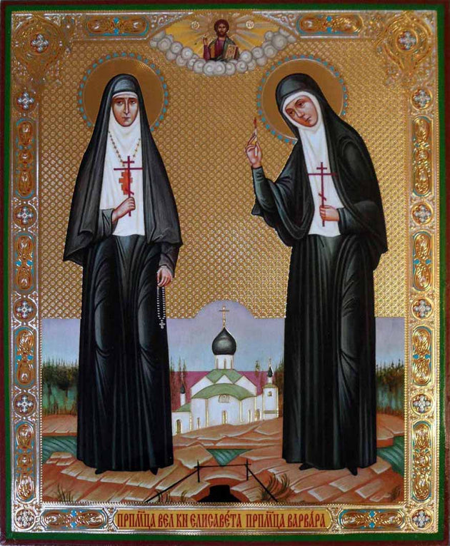 Elizabeth and Barbara Martyrs