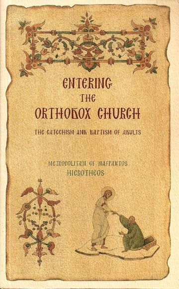 Entering the Orthodox Church