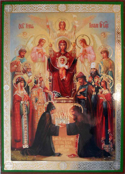 Enthroned Mother of God Kiev