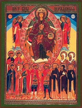 Enthroned Mother of God with Saints