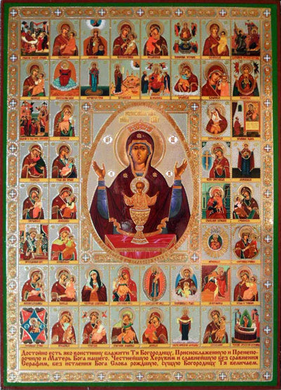 Ever Flowing Inexhaustible Cup with Theotokos Icons