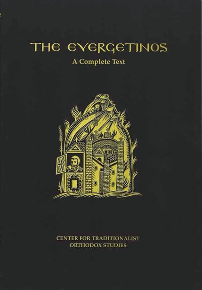 Evergetinos Set softbound 4 Volumes