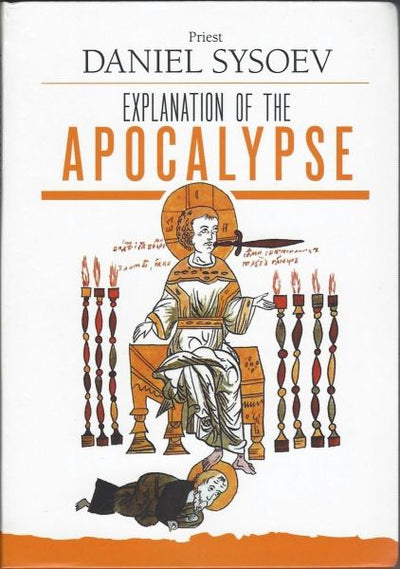 Explanation of the Apocalypse